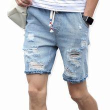 2017 Algodon De Los Hombres Delgados Pantalones Cortos De Mezclilla Nueva Moda De Verano Masculinos Moda Casual Masculina Ropa De Moda Hombre Moda Ropa Hombre