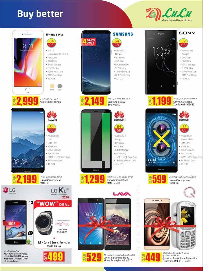 Lulu Hyper Usa Fest Promotions Day 05 11 Discountsqatar Com Lulus Day Wow Deals