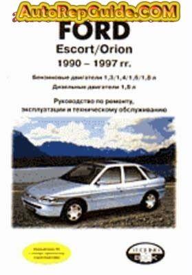 1997 escort repair free photos 447