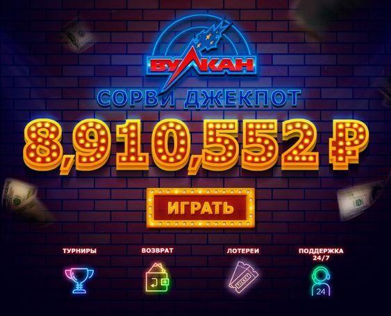 азартные игры на деньги без вложений онлайн 2021 год