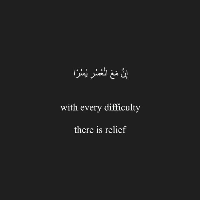 Urdu Tattoo Quotes: Islamic Quotes, Muslim