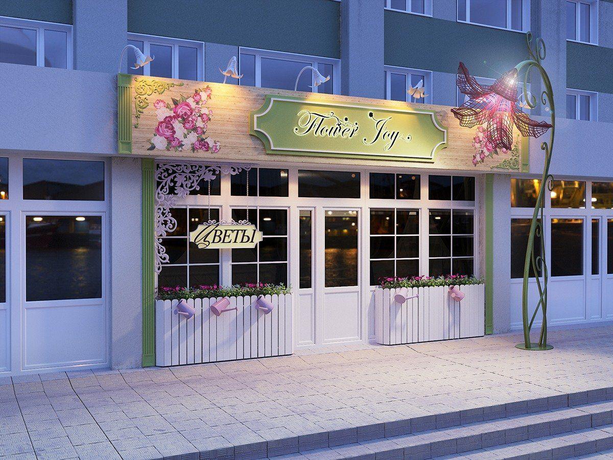 Розы букеты, красивые названия магазинов цветов