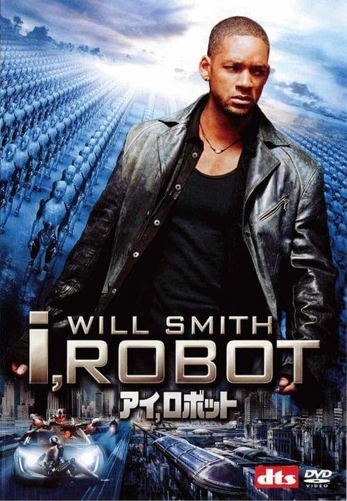 I Robot Stream