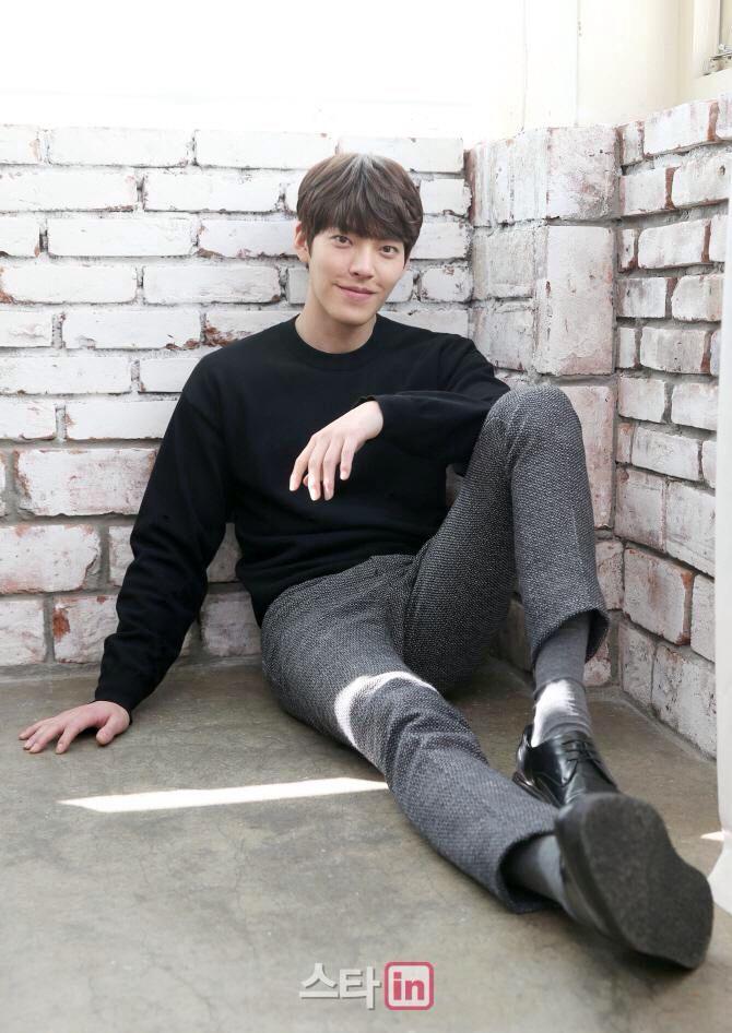 Kim Woo Bin for media Interview