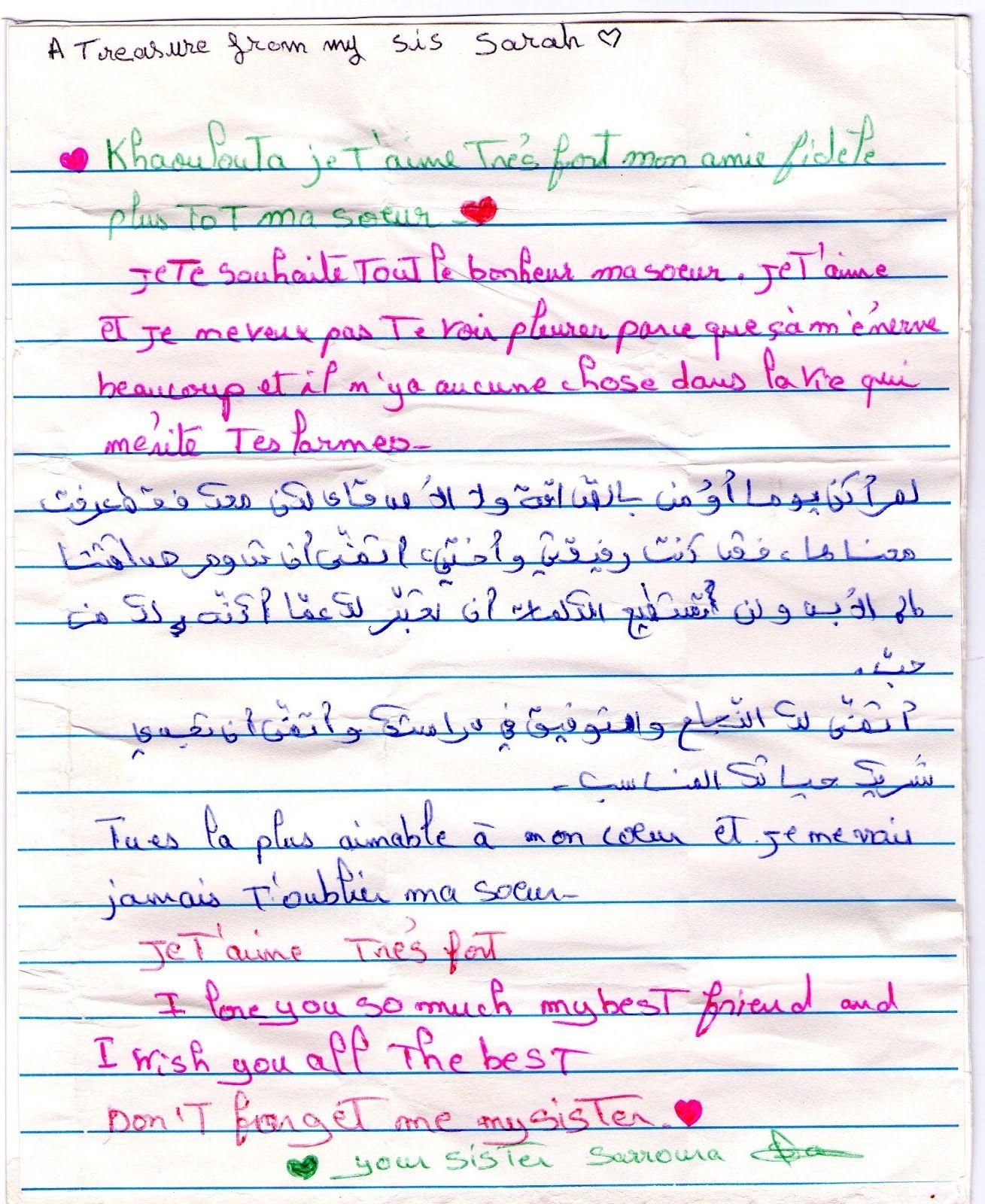 كيفية كتابة رسالة الى صديق Recherche Google Bullet Journal Saran Journal