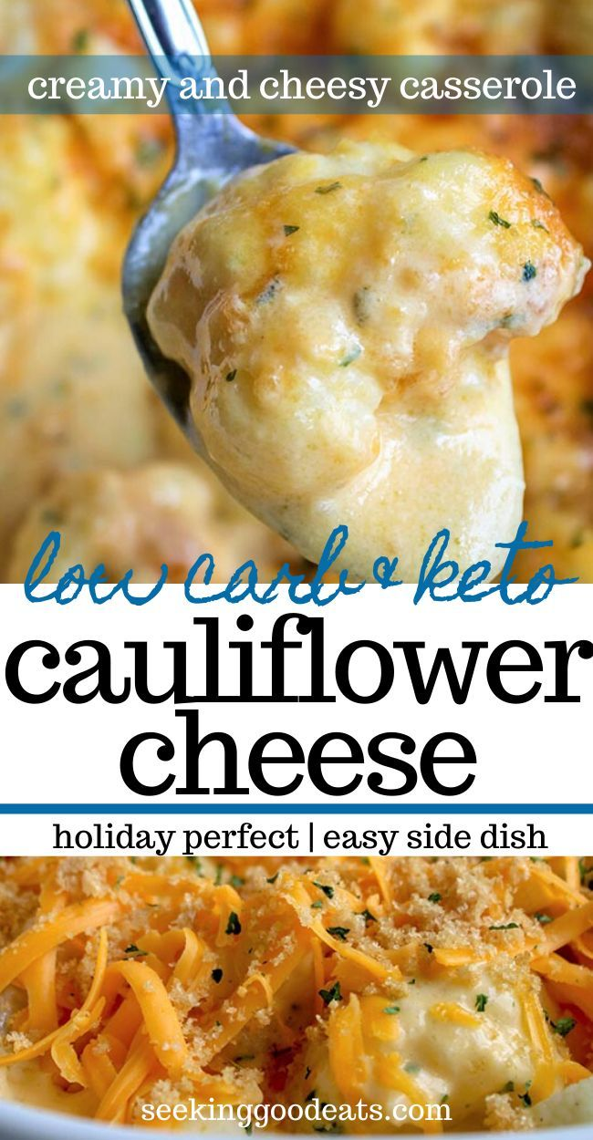 Cheese Easy cauliflower cheese casserole is the perfect keto side dish! This baked cauliflower reci