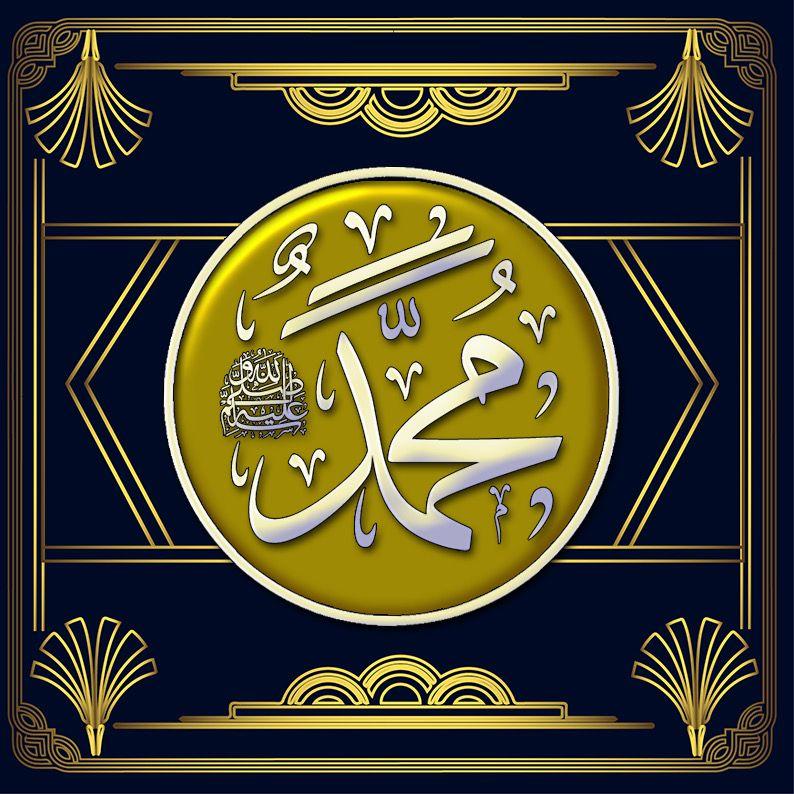 Pin by IᑎK Oᖴ ᔕᑕᕼOᒪᗩᖇᔕ on تْصّامٌيَمٌ *محمد عليه السّلامُ