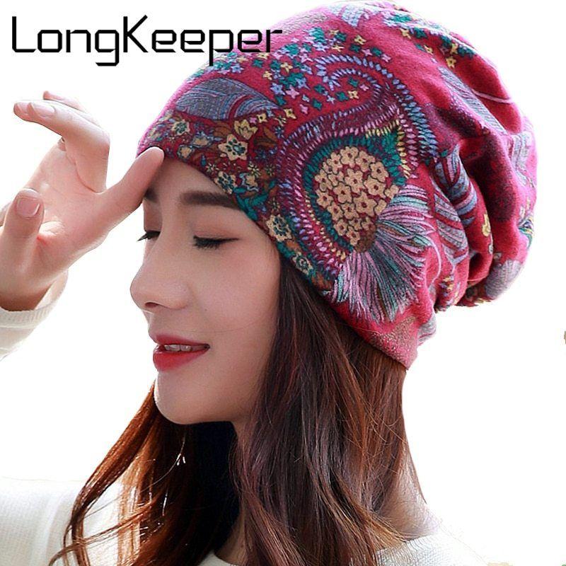 LongKeeper 6 Colors Cotton Women Beanies Caps Spring Women Beanie Hat For  Women Caps 3 Way 7e2e948f4961