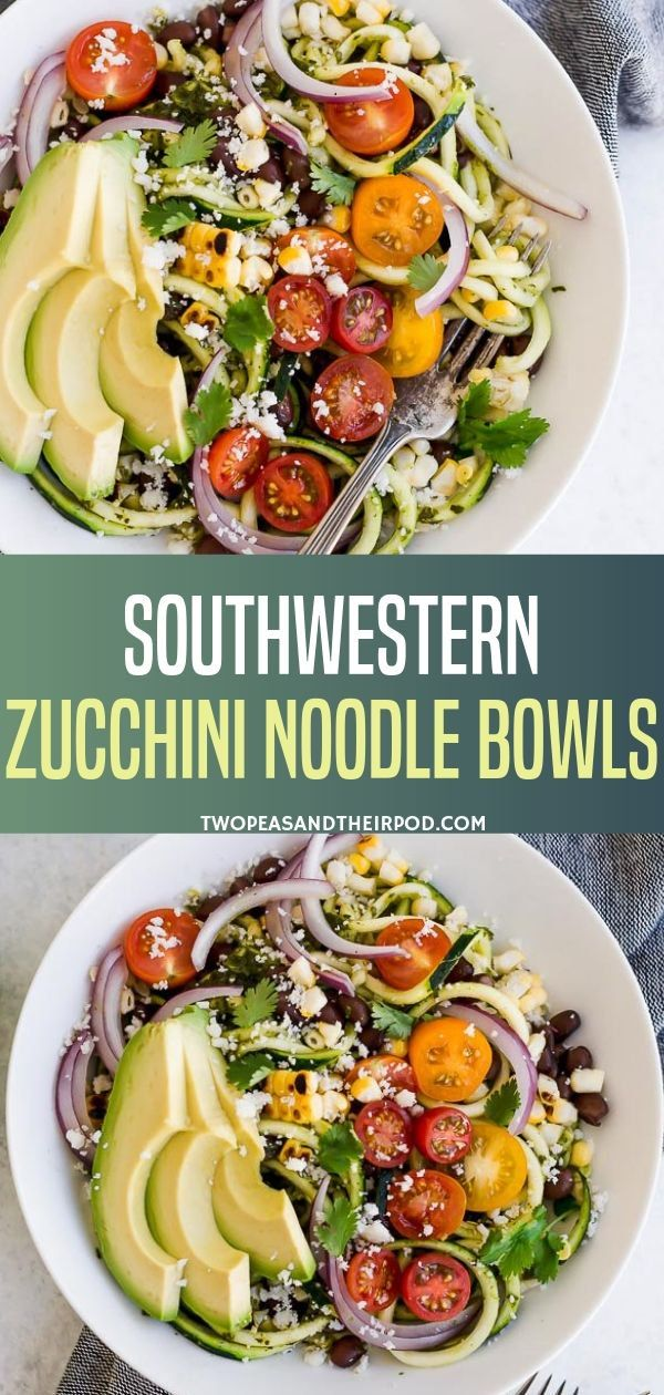 This easy and healthy zucchini recipe is perfect for summertime and a great meal prep recipe. You will love this light and refreshing zucchini noodle recipe! Perfect for a light lunch or dinner! #zucchininoodles