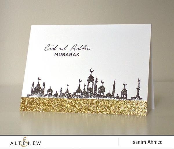 Eid Al Adha Stamp Set Eid Cards Eid Al Adha Adha Card