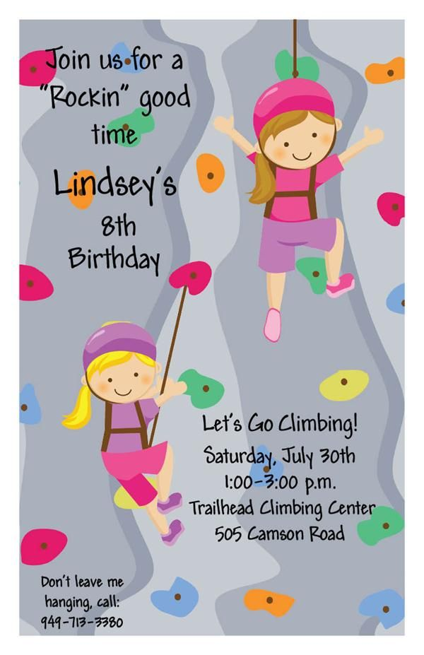 rock climbing invitations for kids Rock Climbing Fun Girls