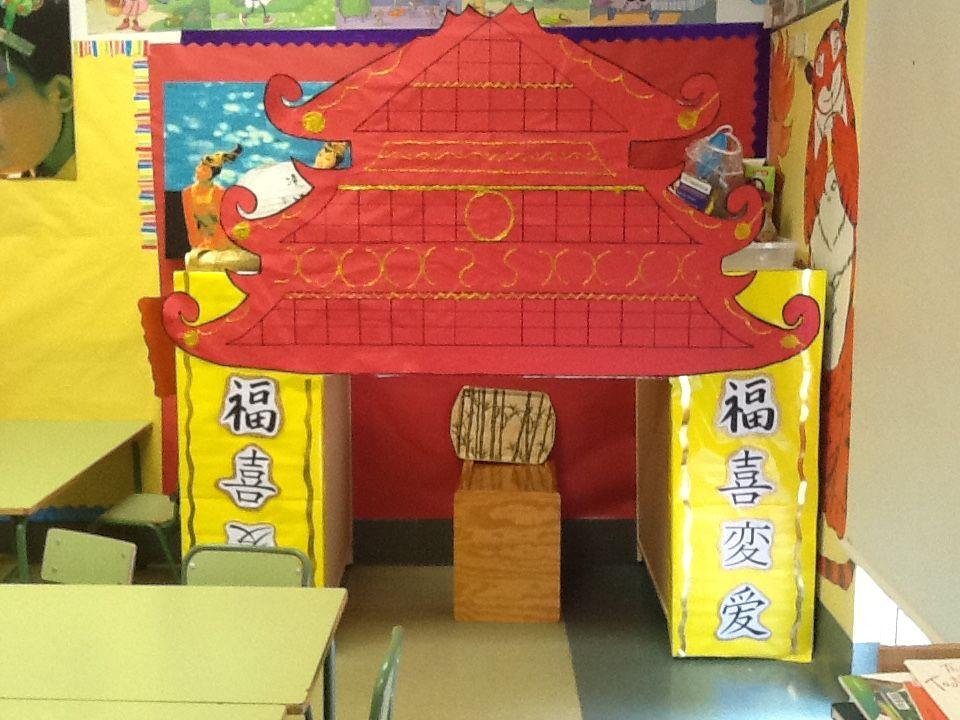 Reme Bayarri Mi Pagoda China Proyecto Infantil Magic