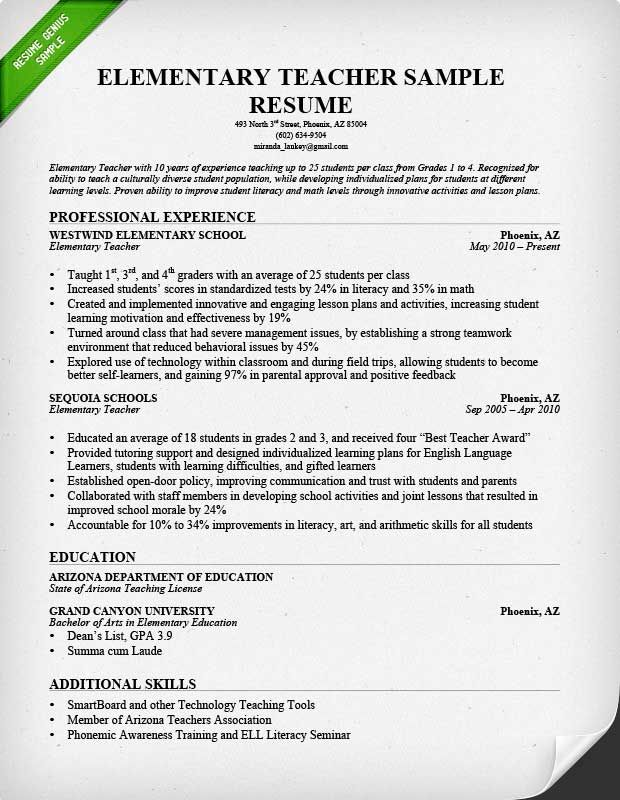 Resume Profile Examples Teaching - Primary School Teacher CV Sample