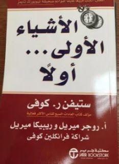 كتاب تفسير الاحلام للامام جعفر الصادق pdf