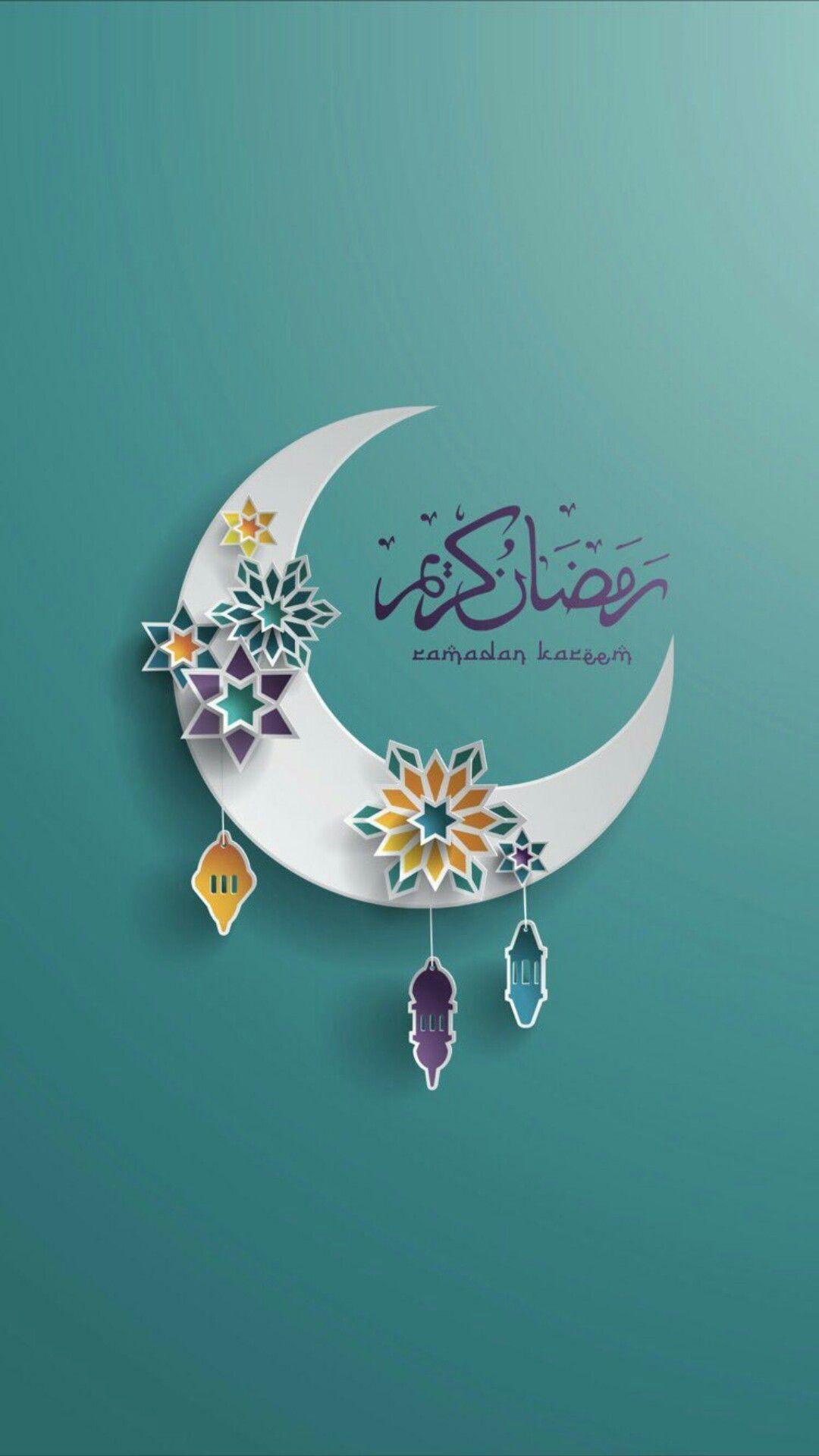 رمضان كريم Ramadan Cards Ramadan Greetings Ramadan Mubarak