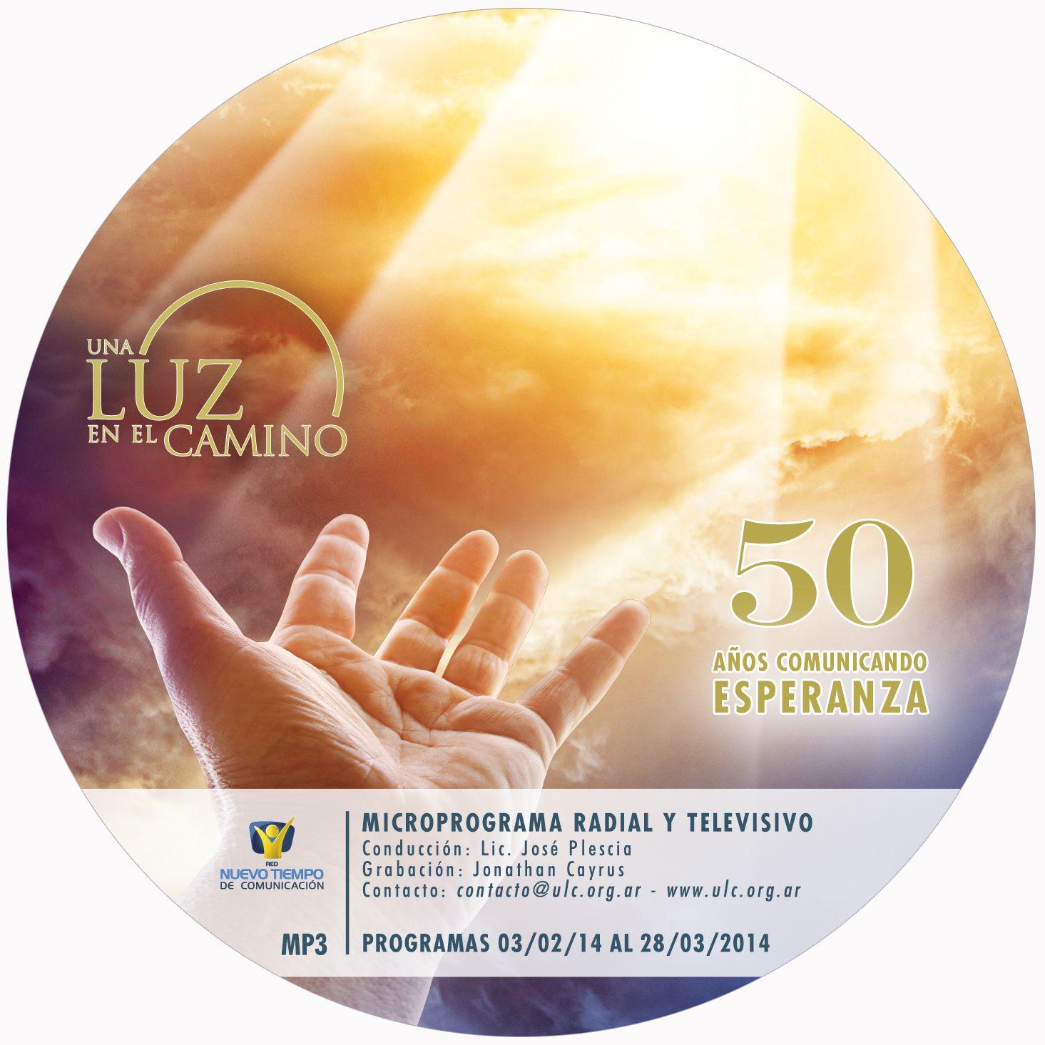 Una luz en el camino CD 2 - 2104 #Adventista