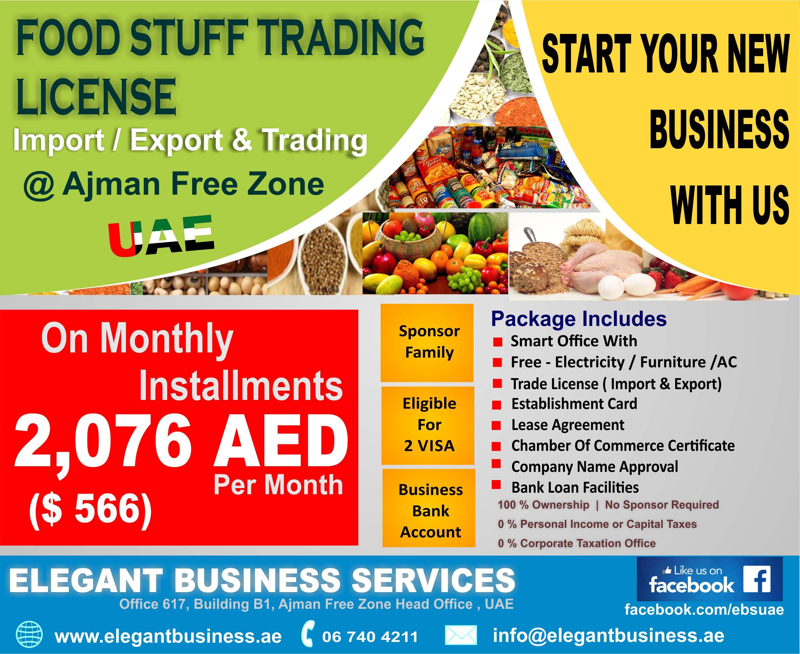Food Stuff Trading License Ajman Free Zone UAE Elegant