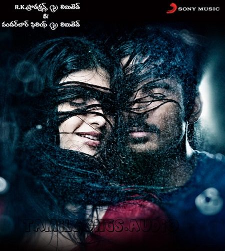 avatar tamil movie songs free