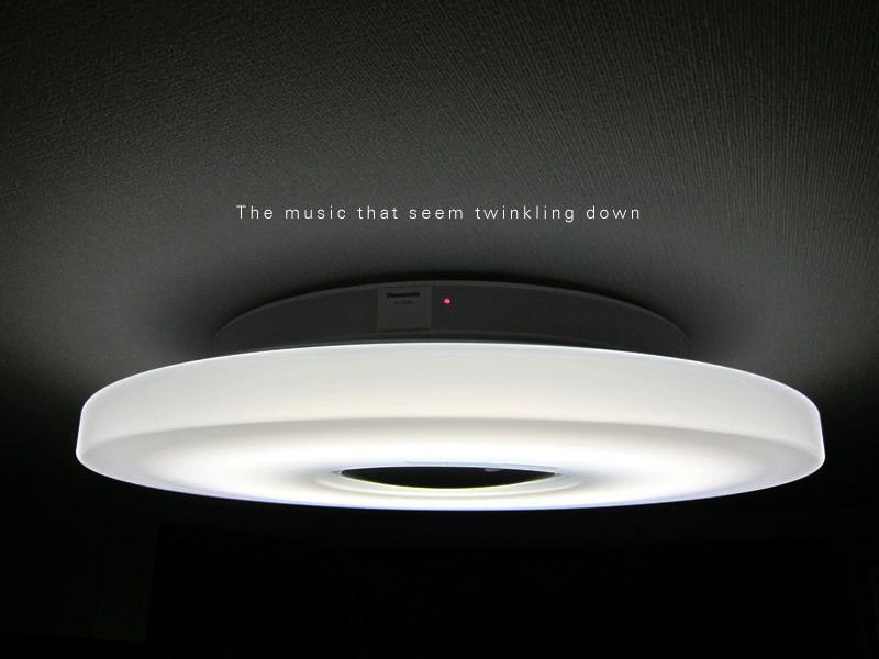 天井ワイヤレススピーカー Sc Lt205 レビュー 照明器具に設置する音響機器 照明 シーリングライト 天井