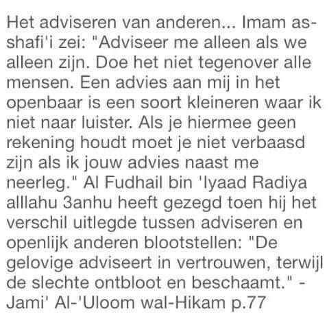 Imaam As-Shafee'ee en Al Fudayl Ibn Iyaad over de etiquette van het adviseren!!
