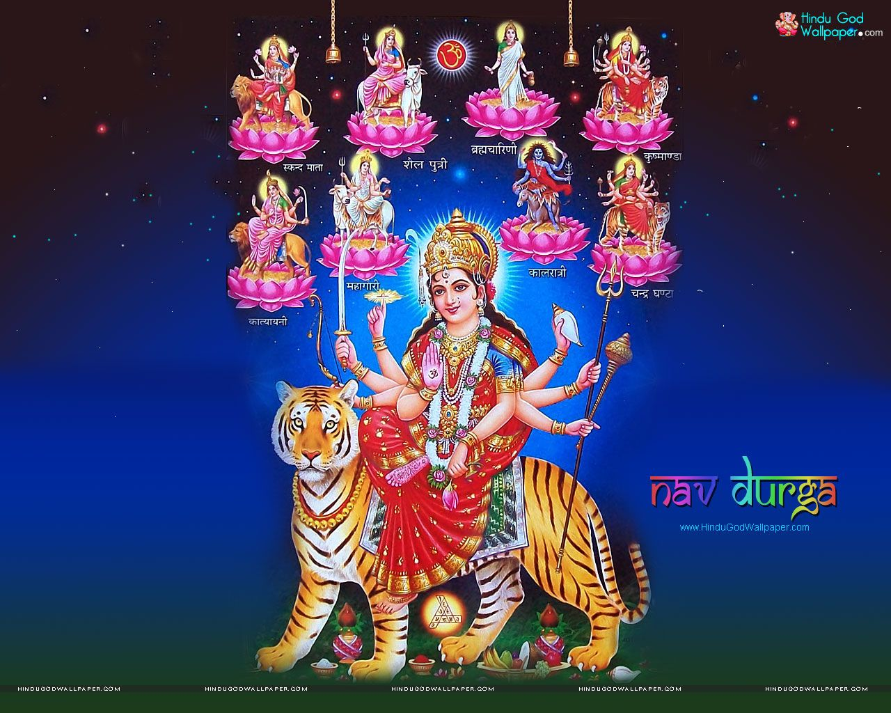 Wallpaper download mata rani - Nav Durga Wallpaper Free Download