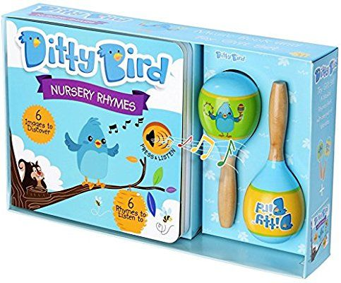 Amazon Ditty Bird OUR BEST GIFT BOX INTERACTIVE NURSERY RHYMES BOOK And TOY MARACAS For BABIES Music Toys Baby Toddler One Year Old 1