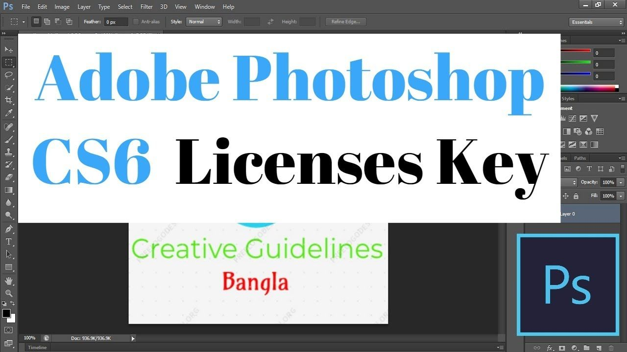 14624c14d78829ffdfee7edd8df08bf0 - How To Get Photoshop Cs6 For Free Windows 10