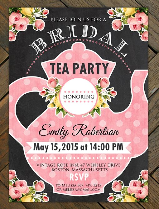 Custom Tea Party Bridal Shower Invitations Are Available At Boardman Printing
