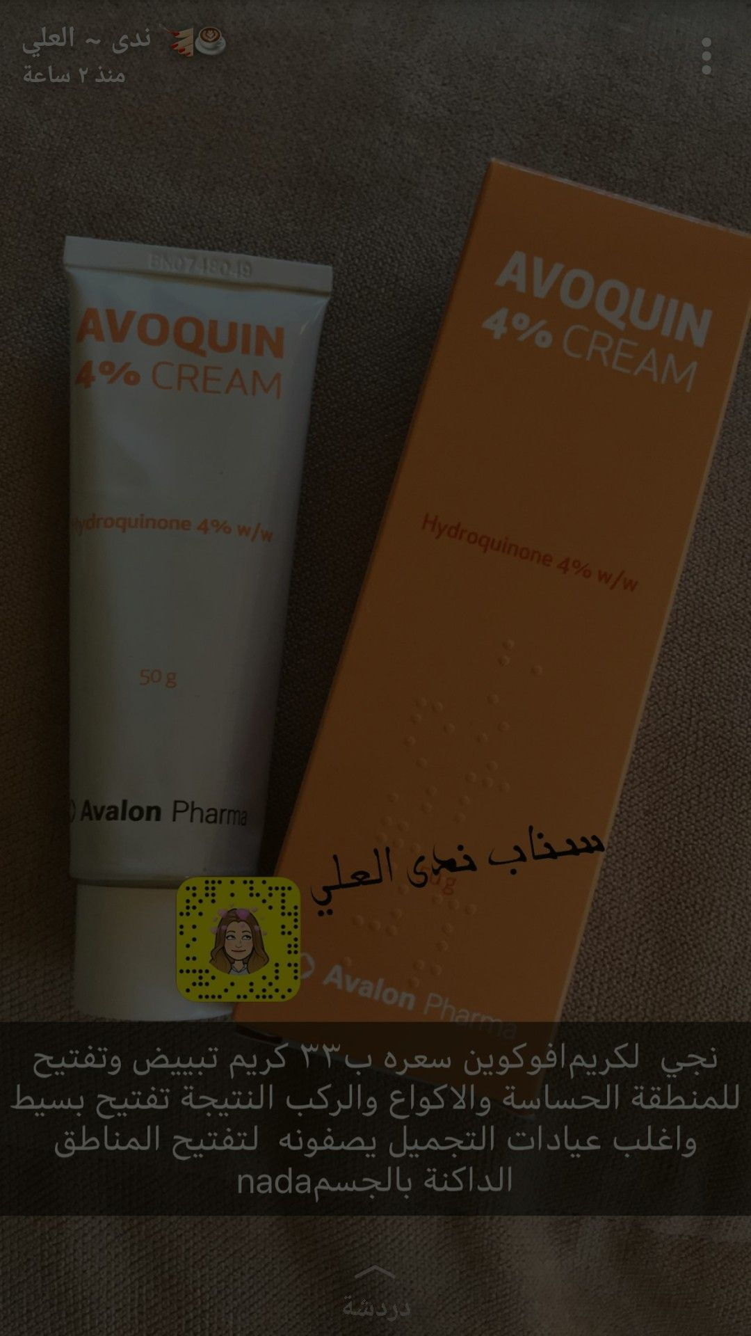 Pin By وهم On عنايه Beauty Skin Care Routine Skin Care Secrets Skin Care Mask