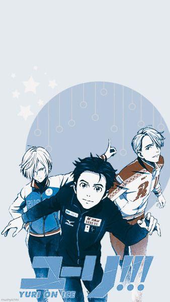 Protect The Precious Ones Yuri Plisetsky Wallpaper Kawaii Inuyasha Fairy Tail