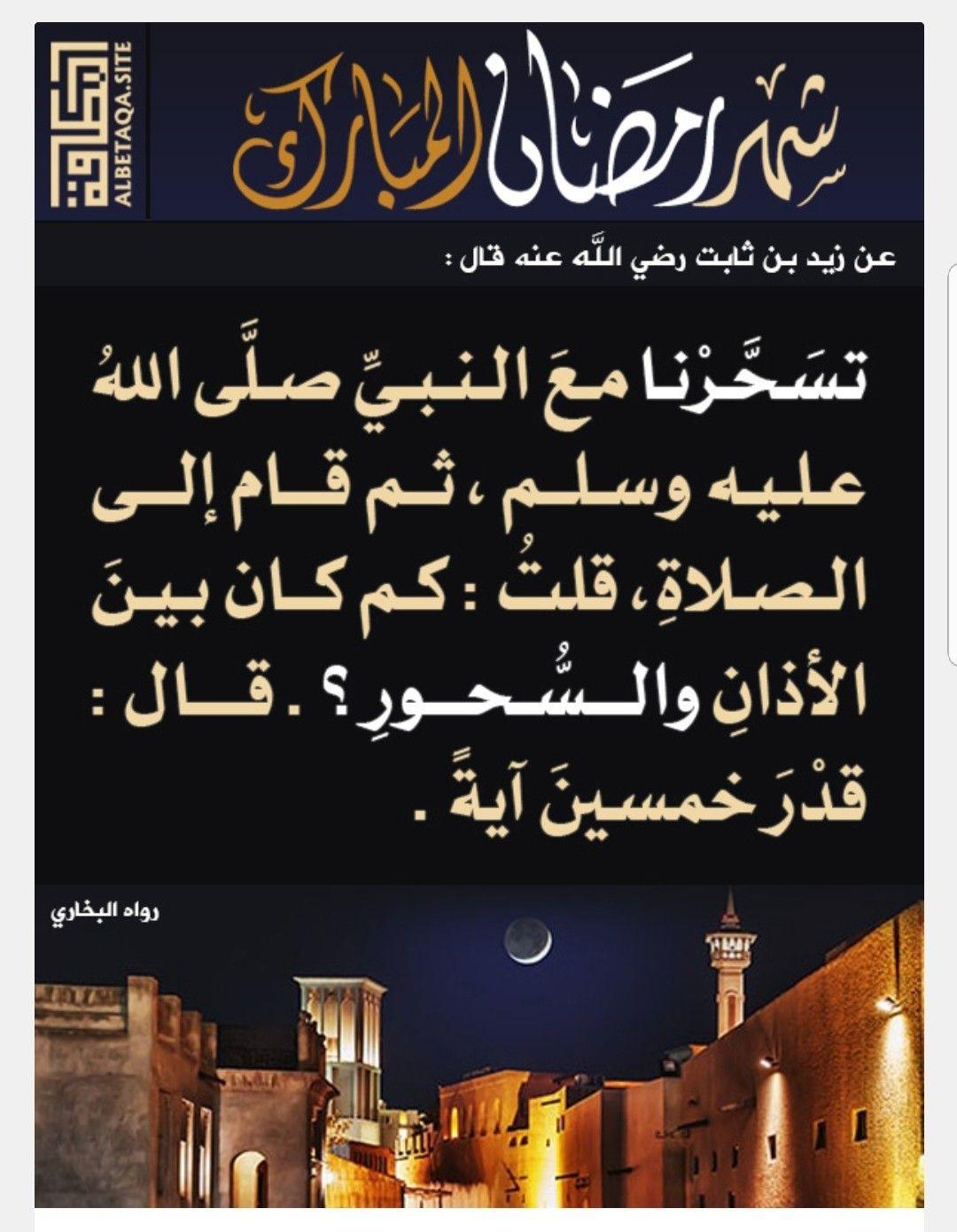 ختم السنة مختصر صحيح مسلم ـ كتاب الصيام ـ باب فضل شهر رمضان Calm Artwork Keep Calm Artwork Calm