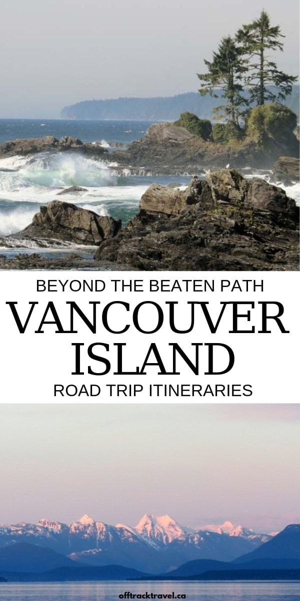 Canada's Vancouver Island has a lot more to offer than the well trodden path to Victoria and Tofino! Travel beyond the busy tourist route and explore the Vancouver Island few people see. Click here to discover three beyond the beaten path road trip itineraries for this amazing destination in British Columbia. offtracktravel.ca #canada #britishcolumbia #roadtrips #vancouverisland #travelcanada #bc #westcoast #travel