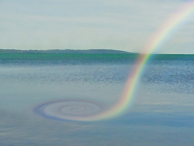 Julia Rainbow S End Not Sure If Real But Beautiful