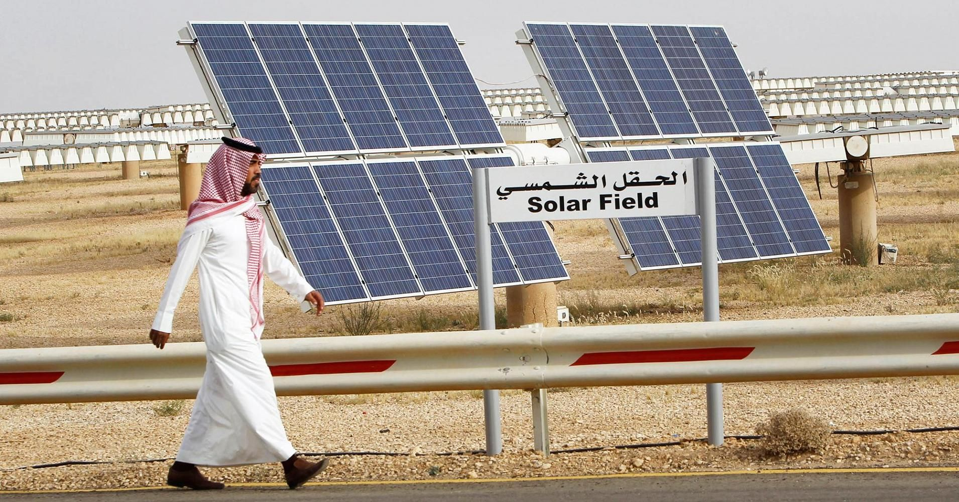 Saudi Arabia Opens Bidding For Its Initial Utility Scale