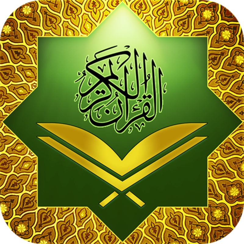 Quran in Arabic - Listen Audio Tilawat and Read Arabic Quran online