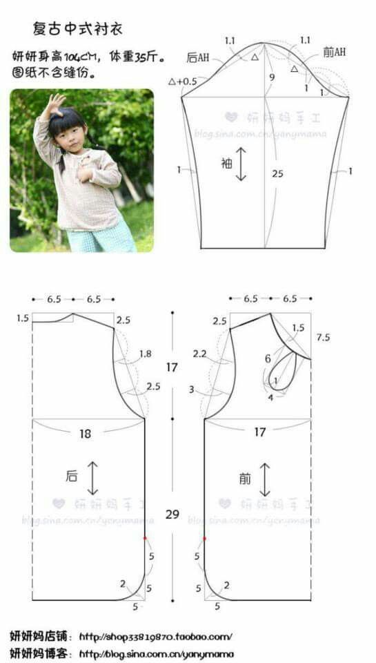 kids top   Sewing patterns kids   Pinterest   Costura, Patrones y Molde