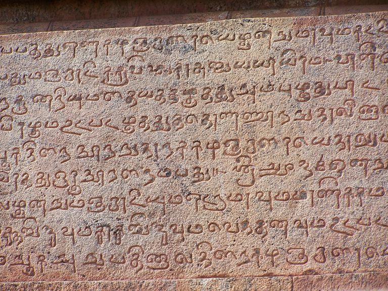 Indeterminacy in Language Tamil language, Brahmi script