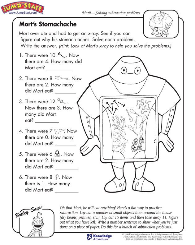 Mort S Stomach Ache 3rd Grade Subtraction Problems And