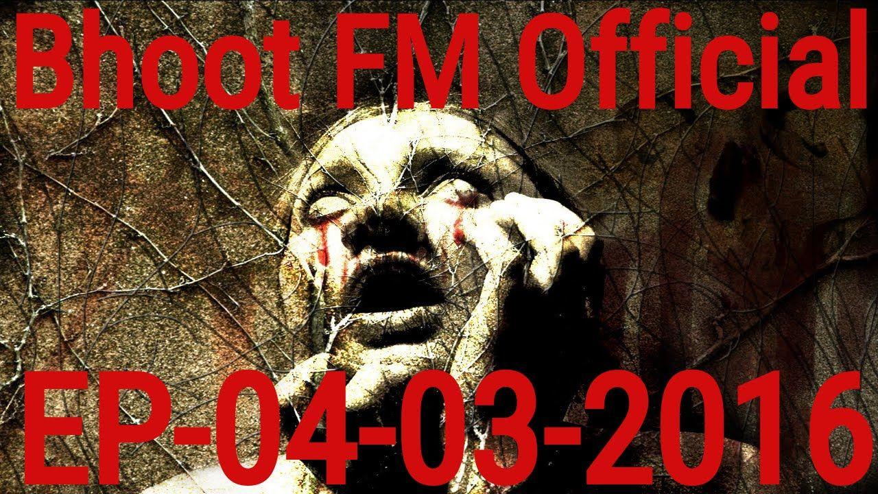 bhoot fm 26 april 2019 download