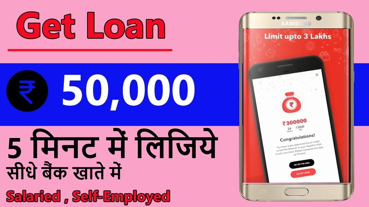 Instant Personal Loan No Paperwork Apply Personal Loan Aadhar Card Loa Aadhar Card Personal Loans How To Apply