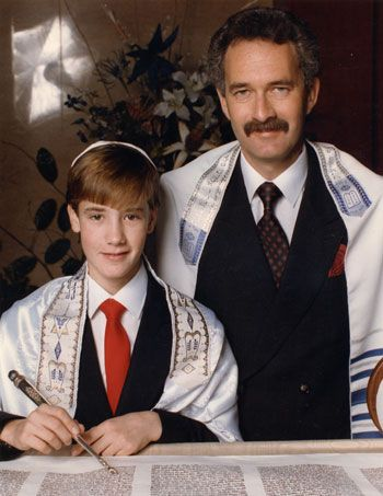 coming of age gift a guide to bar mitzvah gifts