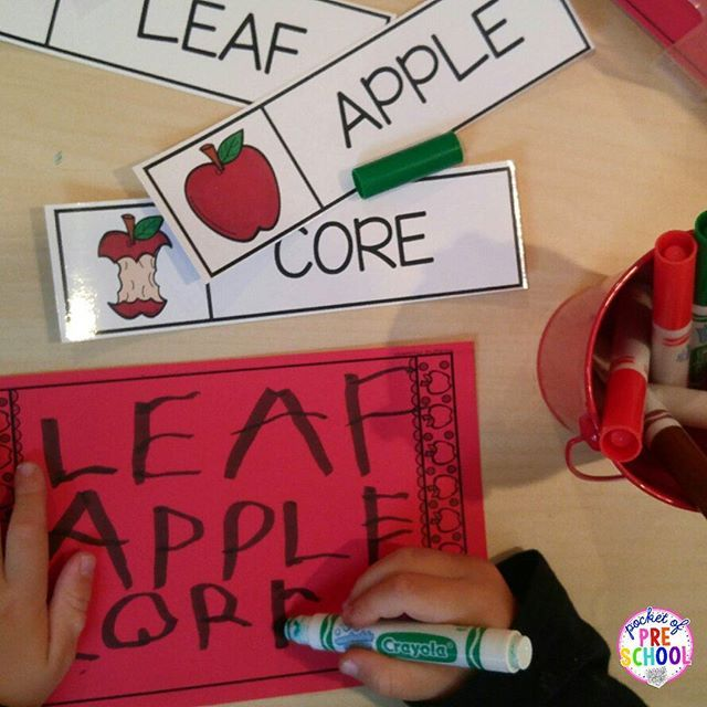 Writing apple words today. Fall writing center is stocked with fall word cards and paper to make writing fun for my preschool & pre-k students.