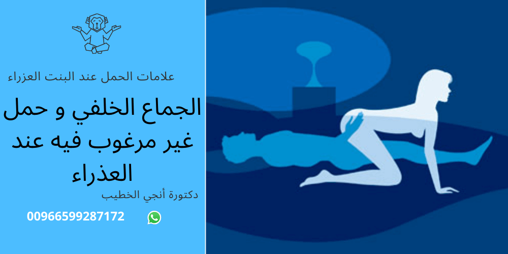Pin On حبوب إجهاض الحمل سايتوتيك صيدليه النهدي