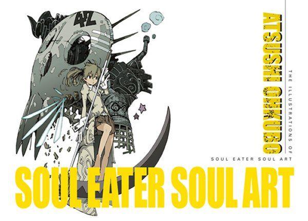 Soul Eater Soul Art Review