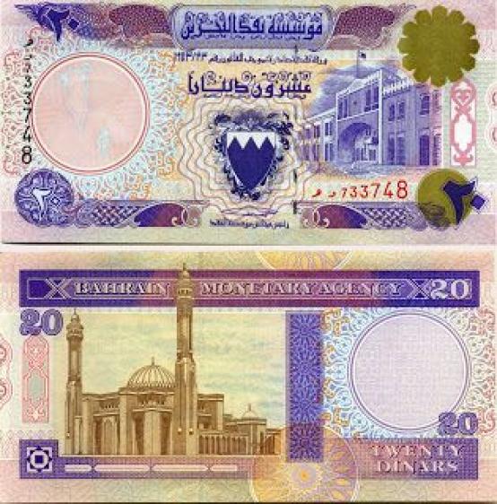 Top 10 Strongest Currencies In The World Updated April 2016 Life In Saudi Arabia Saudiarabia Saudi Arabia Life In Sau Life In Saudi Arabia Currency World