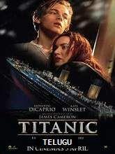Titanic 1997 Brrip Telugu Dubbed Movie Online Free Titanic Movie Poster Titanic Movie Romantic Movies