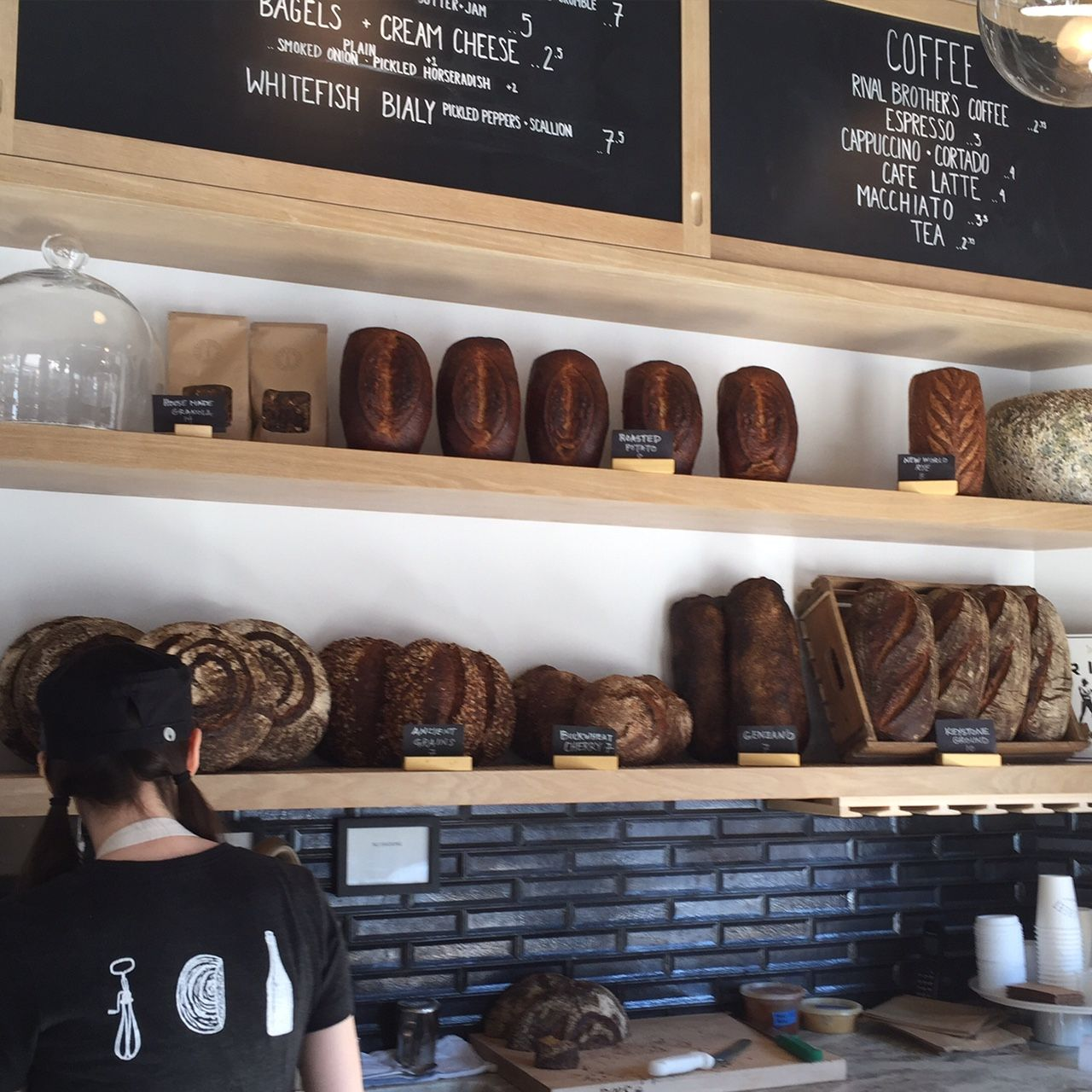 Love The Pretzel Bread At High Street On Hudson Pretzel Bread Ina Garten Food Display