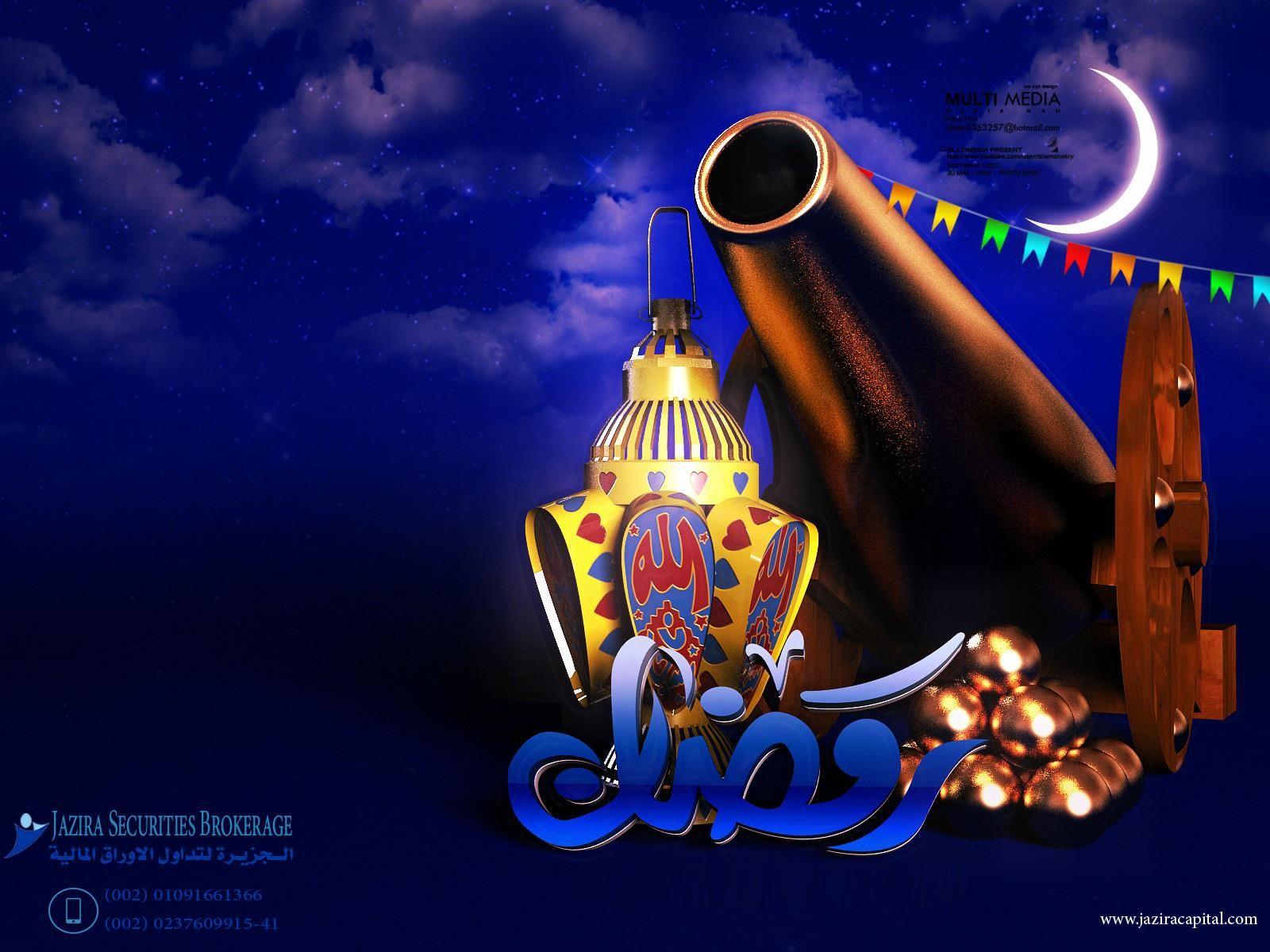 قال رسول الله صلى الله عليه وسلم تسحروا فإن في السحور بركة كل عام وحضراتكم بخير أول يوم رمضان و أول سحور مبارك عليكم الشهر Ramadan Kareem Ramadan Art