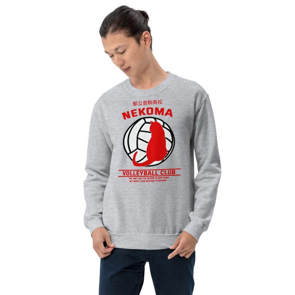Haikyuu Nekoma High School Volleyball Club Nekoma Etsy In 2020 Unisex Sweatshirt Warm Sweatshirts Sweatshirts