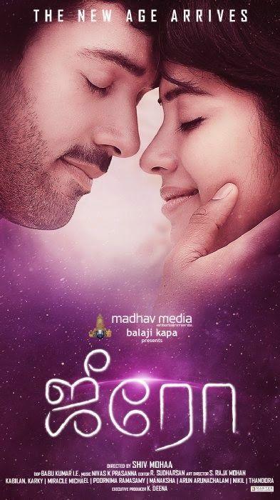Tamil Movie Zero 2016 Full Star Cast And Crew Wiki G V Prakash
